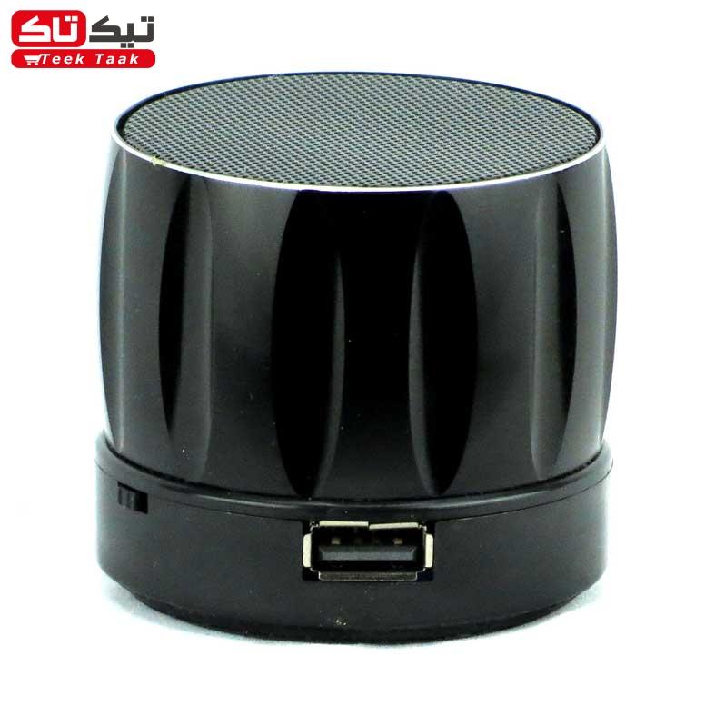 اسپیکر بلوتوث Music مدل HLD_600 رنگ بژ |
